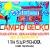 Campo Gecko @ Kap Trafalgar, Conil,Spanien