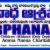 Koteswara Rao Gurubelli, Social Worker @ Amma Nanna Charitable Trust (ACT), Visakhapatnam